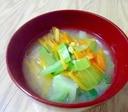 チンゲン菜とにんじんの味噌汁