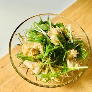 夕飯の副菜に♪豆腐と水菜の簡単和サラダ
