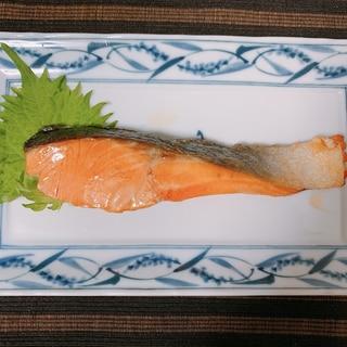 美味しい鮭の焼き方
