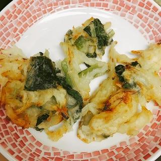 小松菜と玉ねぎのかき揚げ