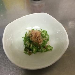絶対 オススメ 1番簡単で美味しい オクラの食べ方