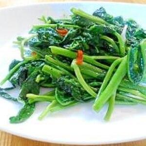 上海の味☆ 空心菜の炒め物