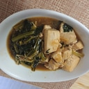 メカジキと小松菜の梅煮