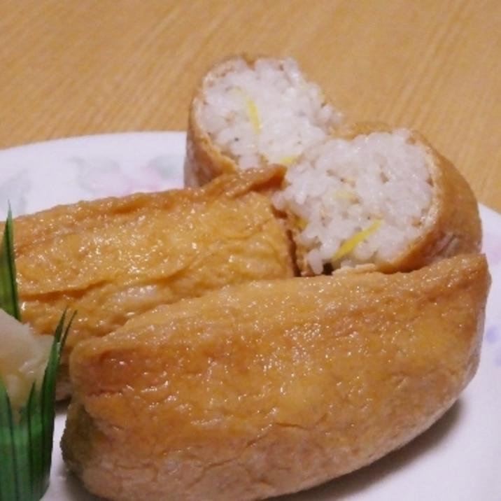 国産レモンで作るさわやかいなり寿司