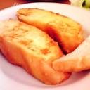 甘くない!チーズのフレンチ(?)トースト