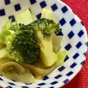 レンジで簡単❗️玉ねぎとブロッコリーのカレー風味