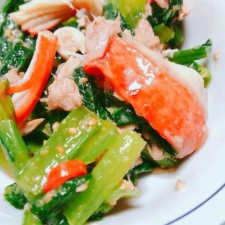簡単♪小松菜とツナとカニかまの和え物