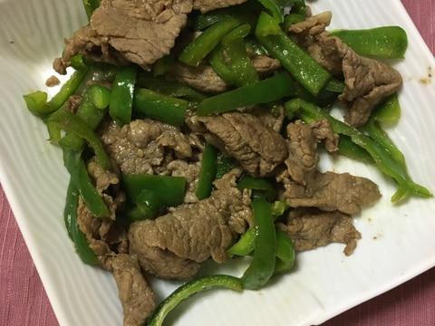 がっつり飯◎牛肉とピーマンの炒め