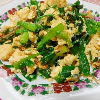ニラ豆腐の卵とじ