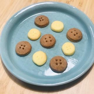 トースターで簡単!ボタンの形のジンジャークッキー