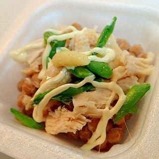 サラダチキンとスナップエンドウの生姜香る納豆