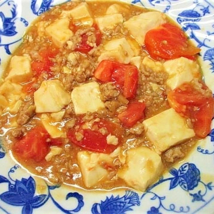 夏にぴったり☆ヘルシートマト麻婆豆腐