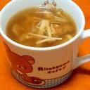 ヘルシーで簡単☆たっぷりきのこスープ