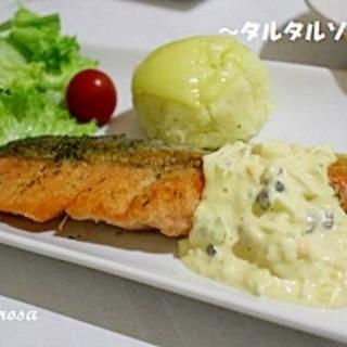 簡単手作り☆ タルタルソース