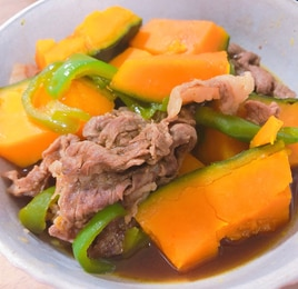 牛肉とかぼちゃの甘辛煮
