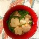 にら、木綿豆腐、舞茸、花麩のお味噌汁