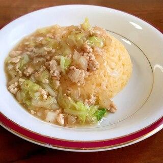 鶏ひき肉と白菜のあんかけ卵チャーハン
