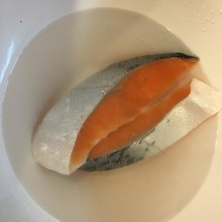 旨味が逃げない!鮭の塩抜き