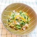 野菜のおかず☆水菜と豚バラの簡単煮浸し