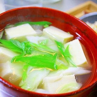 高野豆腐のうどんスープ