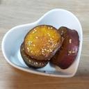 黒糖の簡単サツマイモ甘煮☆