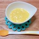離乳食☆ミルクアレルギーの子もOK!豆乳ポタージュ
