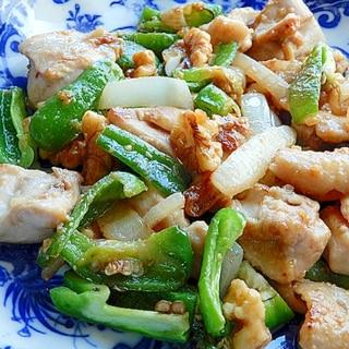 ヘルシー❤鶏肉&ピーマン&胡桃の甘辛味噌炒め♪
