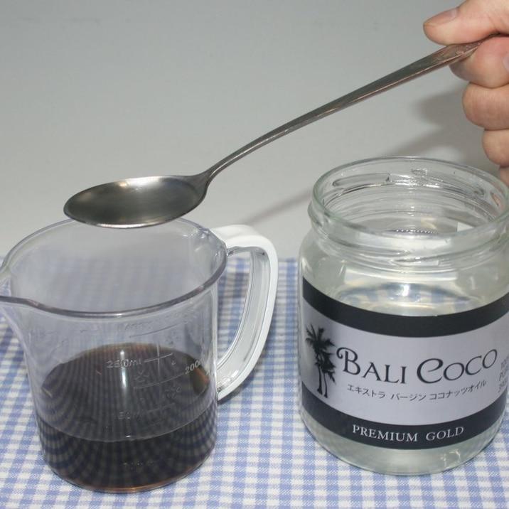 簡単☆乳化☆バリココのココナッツオイルでカフェラテ