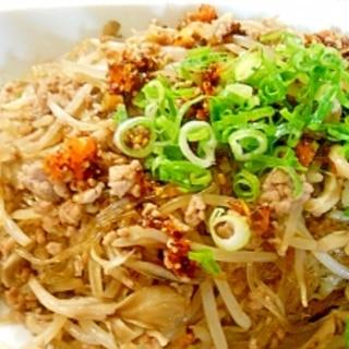 フライパン1つで☆春雨とひき肉の中華風炒め物