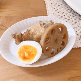 【絶品】炊飯器で簡単!れんこんと半熟卵の手羽元煮