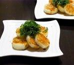 長芋の柚子胡椒醤油焼き