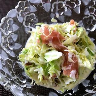 春キャベツと生ハムのコールスローサラダ☆