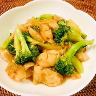 ★簡単★鶏ささみのブロッコリー甘酢炒め