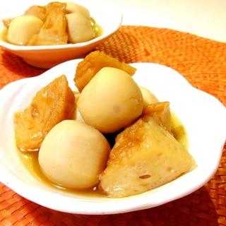 里芋とさつま揚げの煮物