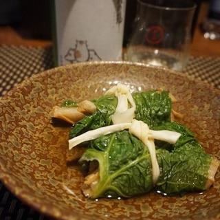 【福岡食材】かつお菜のロールキャベ麩