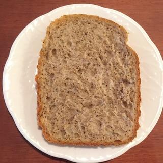 ホームベーカリーでアールグレイ香る紅茶の食パン