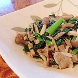 簡単!豚肉と小松菜のうま塩炒め♪