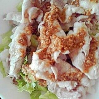 豚シャブとレタスのサラダ