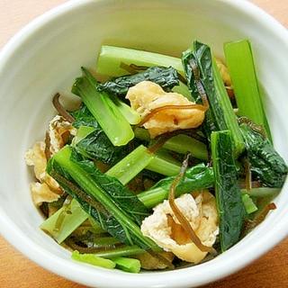 味付けは塩こんぶ!小松菜のおばんざい♪(油揚げ)