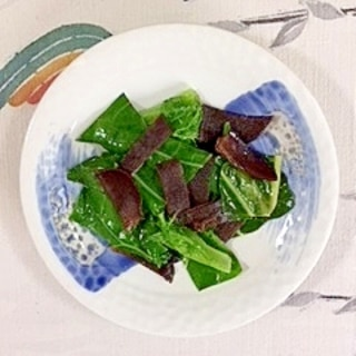 【青じそ】わさび菜の炒め物
