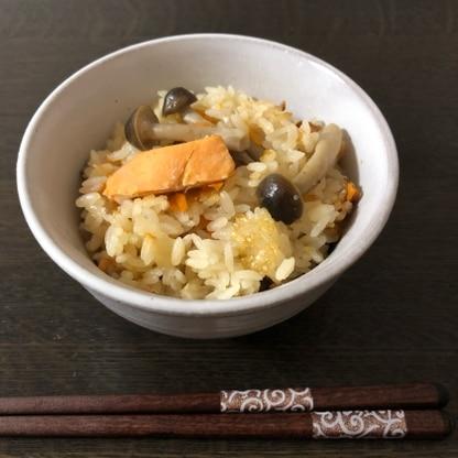 薄味で素材の味が活きててとても美味しかったです! 舞茸がなかったので替わりにしめじです。 鮭で炊き込みご飯を作ってみたかったので助かりました☺︎