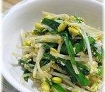 豆もやしとニラの炒め卵とじ