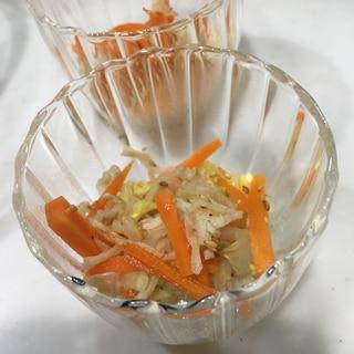 切り干し大根と野菜の酢の物
