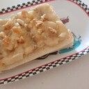 バナナクルミトースト