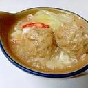 コク旨!蟹玉肉団子スープ