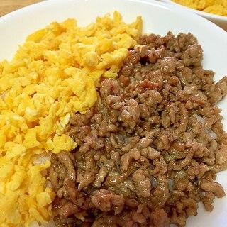 たまご&豚ひき肉で♪二色丼♪