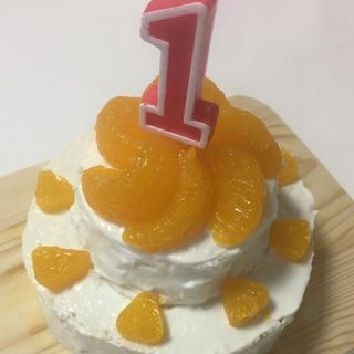 1歳誕生日ケーキ 水切りヨーグルト