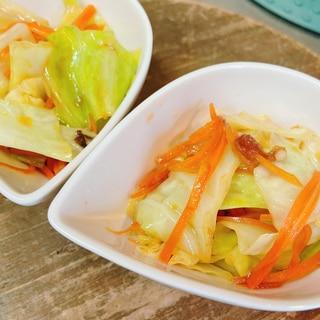 キャベツのさっぱり梅ドレ温野菜サラダ!