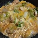 醤油麹で★白身魚(鱈)と白菜の卵とじ (丼)