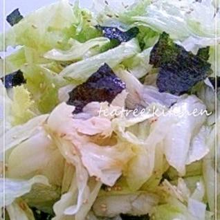 たっぷり食べられる☆レタスサラダ
